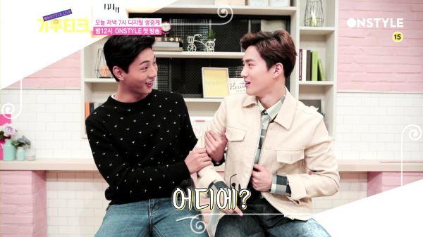 엑소 김준면·지수, '기부티크' 첫 출연자로 등장…애장품 기부