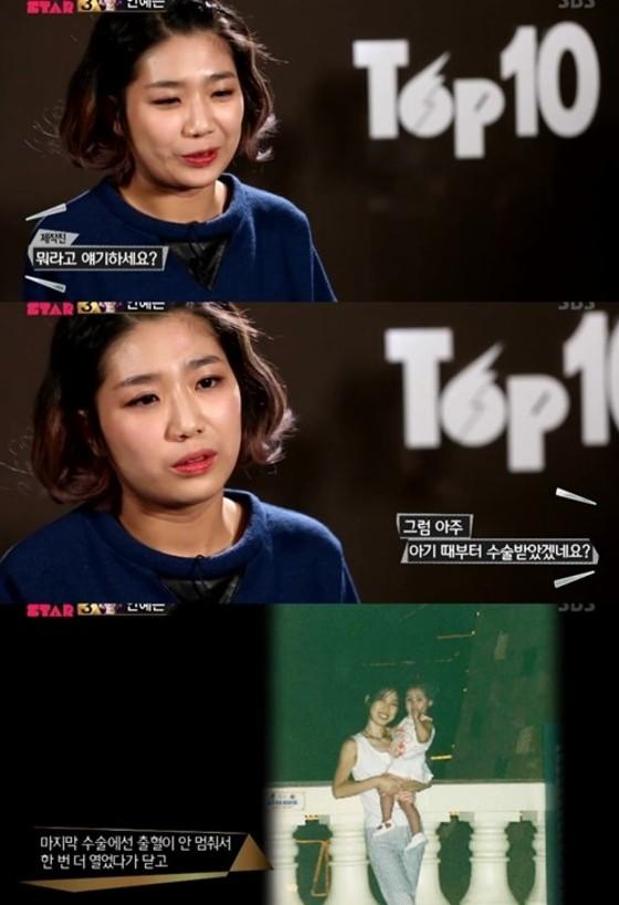 """'K팝스타5' 안예은, 선천적 심장병 고백…""""그때부터 피아노를 치게 됐다"""""""