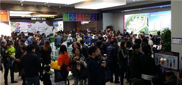 '배곧신도시 중흥S-클래스' 모델하우스 주말동안 2만여명 방문