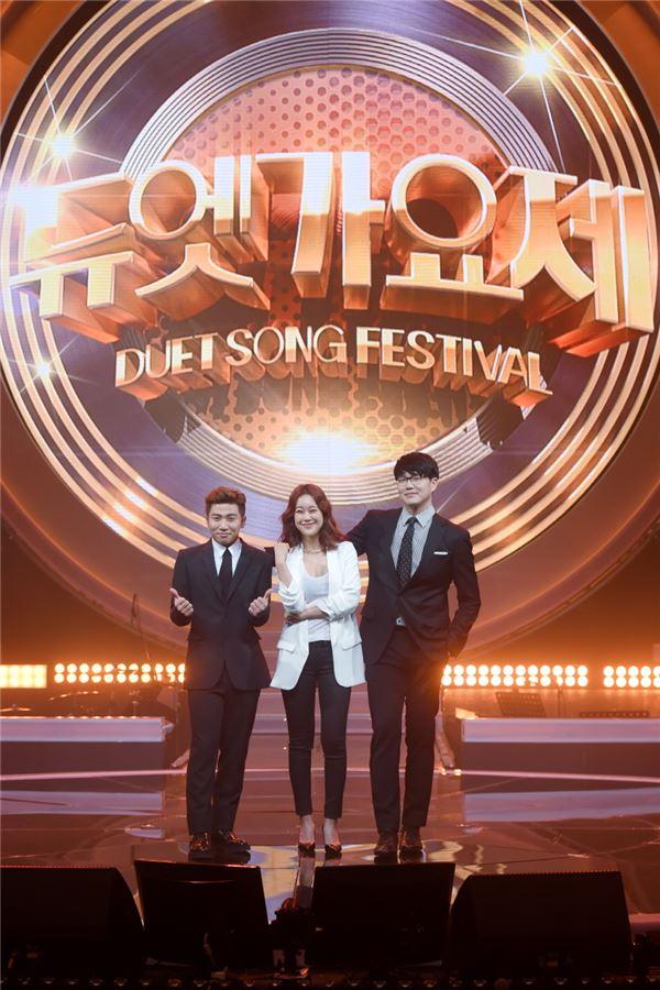 '듀엣가요제' MBC 음악 예능, 이번에도 통할까 (종합)