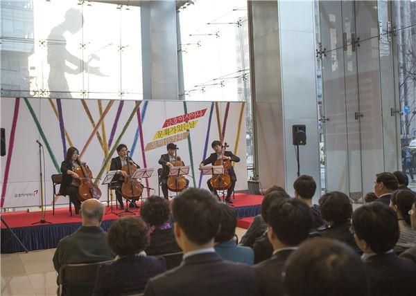 금호아시아나, '문화가 있는 날' 맞아 무료 공연 진행