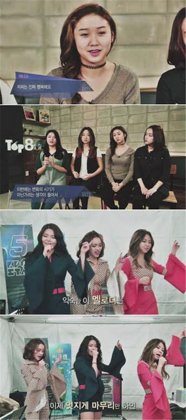 'K팝스타5' 마진가S, 박진영 노래로 도전하는 이유