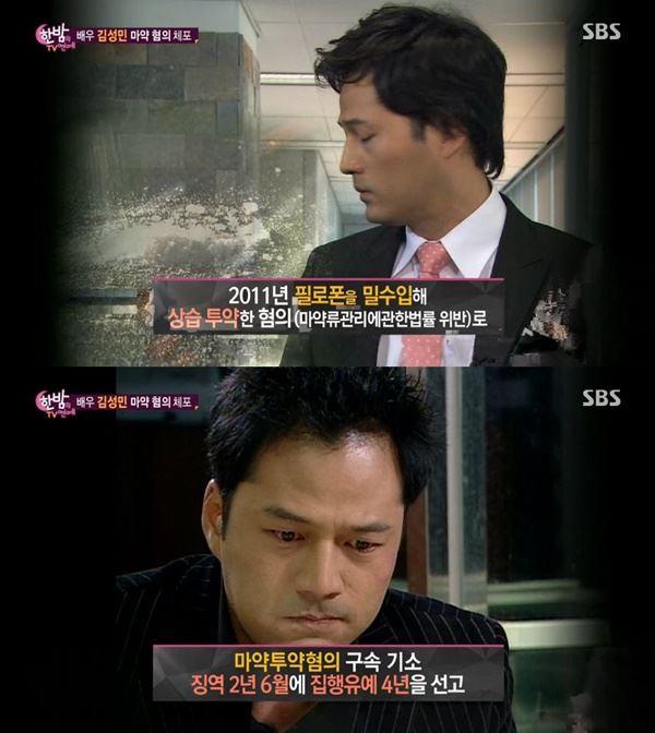 [NW이슈] 연예계 또 불어 닥친 마약혐의 흑바람