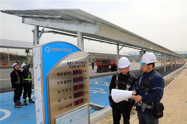 SK그룹, 세종시에 태양광발전소 설립…농가소득 올리기