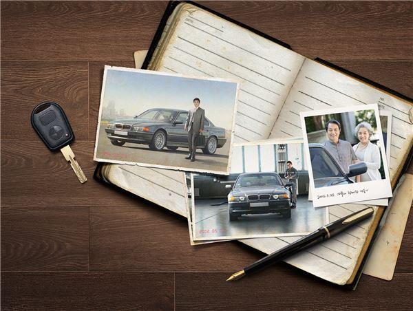 20년 넘은 고객 모두 모여 '마이 BMW 스토리' 이벤트