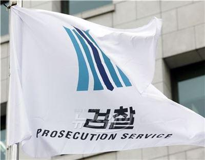1100억원 비리대출 '은행·브로커·금감원 직원' 합동 작품