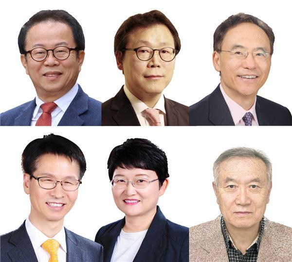 호암재단, 제26회 호암상 수상자 6명 선정
