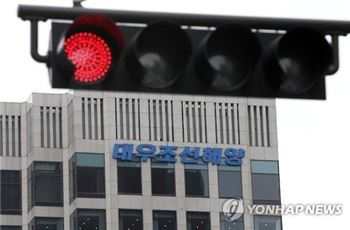 韓조선업 1분기 수주량 15년만에 분기 최저실적