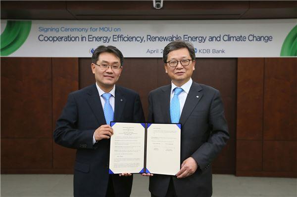 산업은행-한국에너지공단, 에너지신산업 활성화 나선다