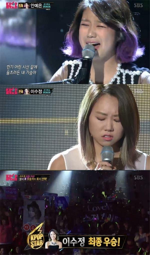 'K팝스타5' 최종 우승자 이수정…안테나뮤직 行