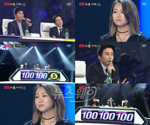 'K팝스타5' 이수정, 300점 만점·안테나 行… 역대급 반전주인공