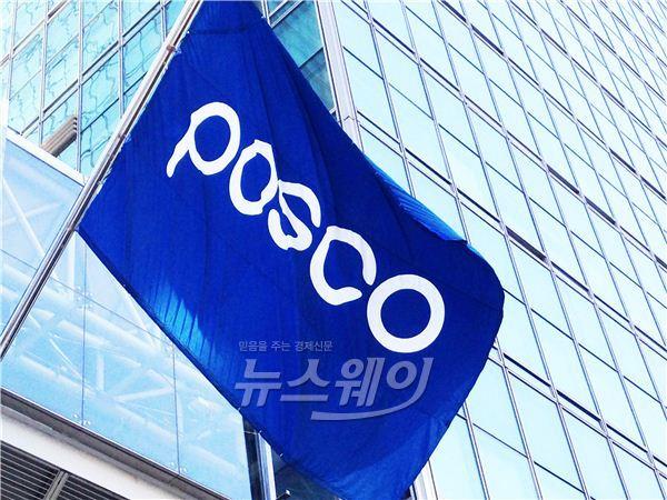 '포스코·현대重·롯데' 시가총액 증가..한화 감소폭↑