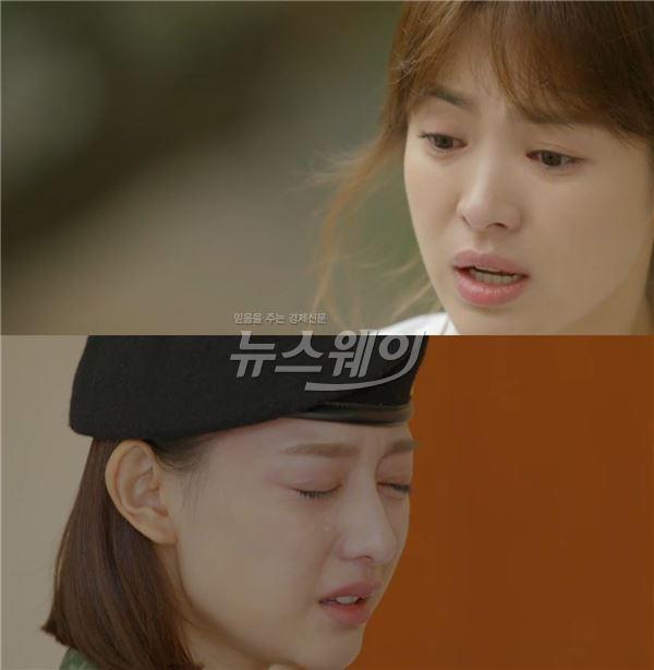 '태양의 후예' 송혜교·김지원, 눈물연기 소름돋지 말입니다