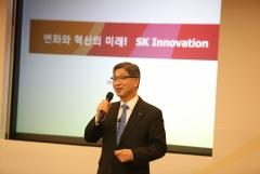 SK이노베이션, 1Q 영업익 8448억…전년比 153%↑