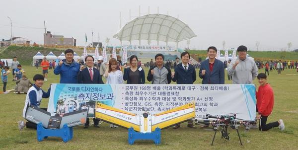 대구과학대, 의성세계연축제 드론 부스 운영