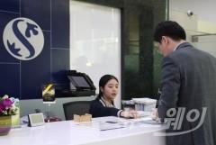 신한은행, '내집연금 3종 세트 판매 시작'