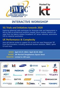 KT, 5G 생태계 조성 위한 IWPC 워크숍 개최