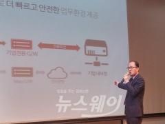 KT, '기업전용 LTE 서비스'로 보안·속도↑