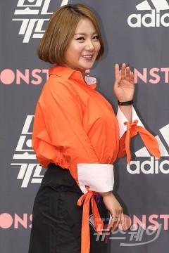 """박나래 """"몸매 롤모델, 미란다 커"""""""