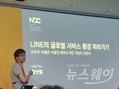 """라인게임 해외 성공비결?…"""" '글로벌 시장'이 아니라 '한국이 아닌 시장' 접근"""""""