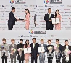 추자현, 韓中 문화 외교관 변신… 충칭 코리아브랜드 홍보대사 위촉