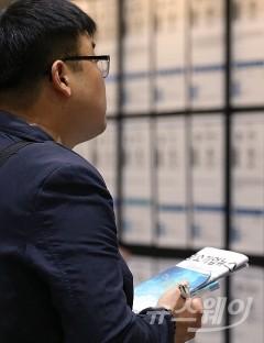 [10대 정책제안]'돈잔치' 일자리 정책, 이제 그만