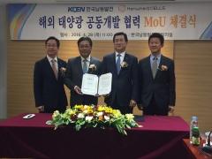 한화큐셀-한국남동발전, 해외 태양광 공동사업 추진