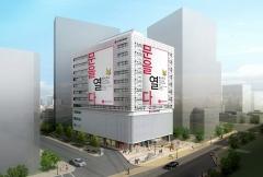 코로나19 타격에…SM면세점, 서울 시내점 특허 반납