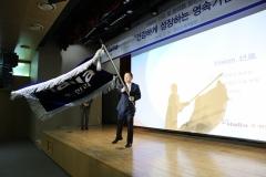 """박철홍 한라 사장 """"새롭게·다르게…메이저그룹 도약해야"""""""