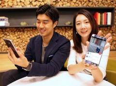 SKT, 문자 서비스 앱 '여름' 업데이트 통해 기능 강화