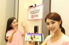 LG유플러스, 현관 CCTV 서비스 '도어캠' 출시