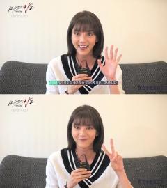 """손담비, """"항상 설레고 행복했어요"""" 종영소감… '미세스캅2' 해피엔딩?"""