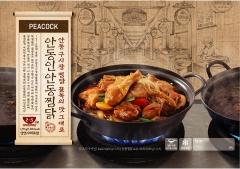 이마트, 전통시장 맛집 상품 '피코크'로 선봬