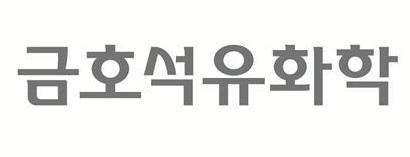 """금호석화 """"금호터미널-금호기업 합병 중단해야"""""""