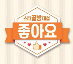 SBS 파일럿 '좋아요', 20일 첫 방송 편성 확정