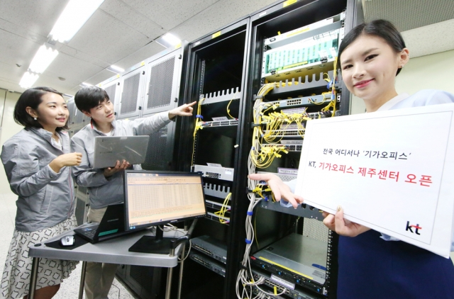 KT, 토탈 ICT솔루션 '기가오피스' 제주센터 오픈