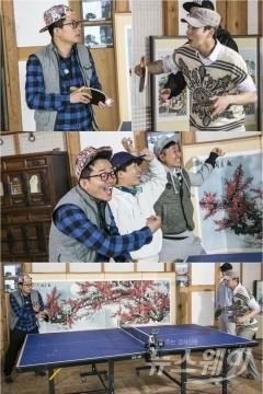 김탁구 윤시윤, 숨겨진 탁구 실력은?… '1박2일'  김준호 도발 승부욕 발동