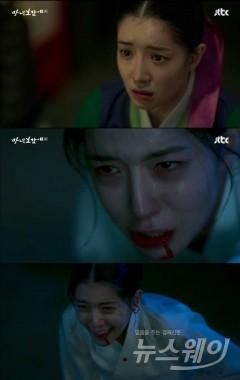 '마녀보감' 무녀 해란 정인선 누구?… 강렬한 존재감 화제