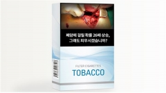 담뱃갑 흡연 경고그림 12월부터 의무화