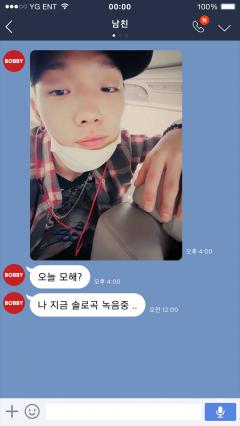 아이콘 바비는 솔로곡 녹음중…메신저 티저 공개
