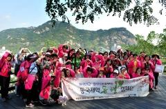 동국제약, '동행 캐페인' 참가자 모집
