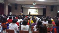 고흥군, 어린이집 보육교직원 역량강화 워크숍 개최
