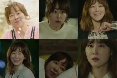 서현진, 식상하지 않은 단짠女 반가워… '또 오해영' 공감+열광
