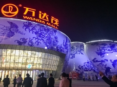 한화리조트, 아쿠아리움으로 중국 진출