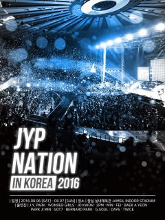JYP콘서트 8월 개최···트와이스부터 원더걸스 2PM까지