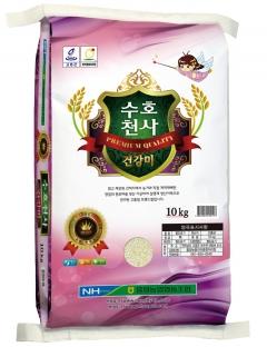 고흥군, '수호천사 건강미' 4년 연속 전남10대 브랜드쌀 선정