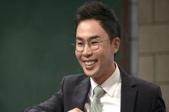 """설민석 """"韓 역사 단결의 역사""""… 사이다 강의 화제 (어쩌다 어른)"""