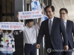 노병용 결국 구속…침통한 '롯데그룹'