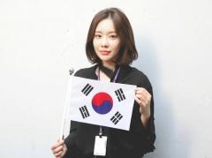 """태극기 품은 김아중 """"추모합니다""""… 현충일 의미 되새겨"""