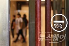 [위기의 롯데]롯데그룹, 총체적 난국···결국 비리기업으로 남나